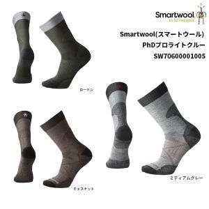 Smartwool(スマートウール) PhDプロライトクルー SW70600001005|oxtos-japan