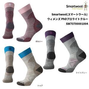 Smartwool(スマートウール) ウィメンズ PhDプロライトクルー SW70700001004|oxtos-japan