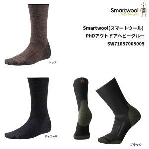Smartwool(スマートウール) PhDアウトドアヘビークルー SW71057005005|oxtos-japan