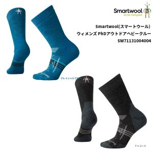 Smartwool(スマートウール) ウィメンズ PhDアウトドアヘビークルー SW71131004004|oxtos-japan