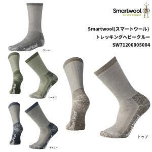 Smartwool(スマートウール) トレッキングヘビークルー SW71206005004|oxtos-japan