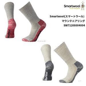 Smartwool(スマートウール) マウンテニアリング SW71208004004|oxtos-japan