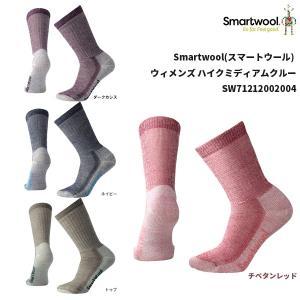 Smartwool(スマートウール) ウィメンズ ハイクミディアムクルー SW71212002004|oxtos-japan