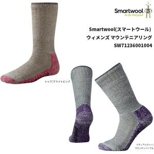 Smartwool(スマートウール) ウィメンズ マウンテニアリング SW71236001004|oxtos-japan