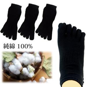 一般的な靴下の編み方とは異なる、 ゾッキ編みで作った珍しいショート丈の 5本指 ソックスです。  こ...
