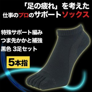 一日の仕事疲れ、スポーツなどの運動後の疲れ、もしかしたら足からくる疲れかもしれません。 この靴下は作...