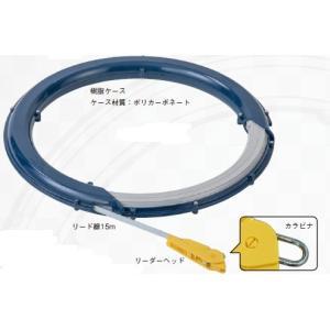 ネグロス電工 天井用通線工具 ユカトールa RHS15