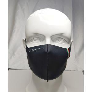人気沸騰中 OZ Racingマスク チャコールブラック|oz-japan