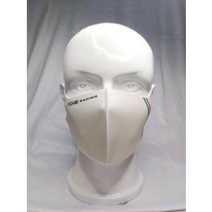 人気沸騰中 OZ Racingマスク ★新色 アイボリー|oz-japan