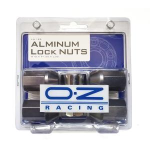 OZ LN125 アルミニウムロックナット M12x1.25|oz-japan