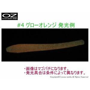 コバチ 2.3inch #4 グローオレンジ oz-tackle-webshop 05