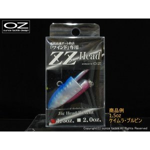 ZZヘッド 1.5・2oz ケイムラ・ブルピン アウトレット 【20%OFF】|oz-tackle-webshop