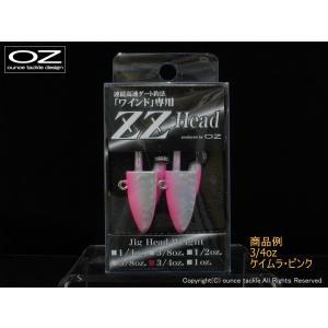 ZZヘッド 3/4・1oz ケイムラ・ピンク アウトレット 【20%OFF】|oz-tackle-webshop