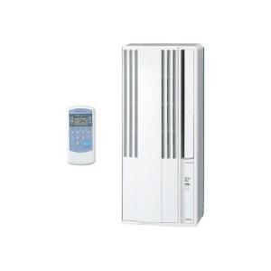 CW-1621-WS CORONA ReLaLa リララ コロナ ウインドエアコン 冷房専用 シェルホワイト|ozaki