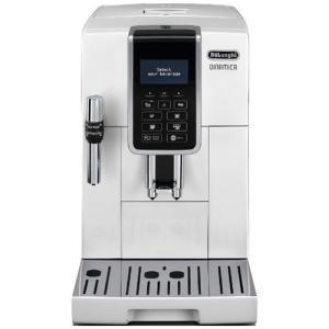 新品 アウトレット 訳あり特価(箱痛み) ECAM35035W  デロンギ  ディナミカ コンパクト全自動コーヒーマシン ECAM35035|ozaki