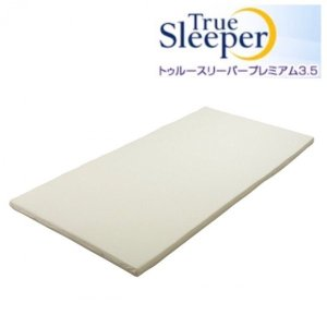 3.5 シングル トゥルースリーパー プレミアム 3.5 シングル 低反発 マットレス【正規品】
