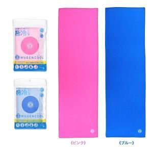 ピンク新品在庫あり&送料無料   M-CT18PK 冷感タオル 夢ゲンクール タオル クールタオル ピンク M-CT18 ozaki