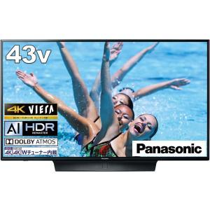 22時まで最安値 TH-43HX850  パナソニック 43V型 4Kダブルチューナー内蔵 液晶 テレビ VIERA ozaki