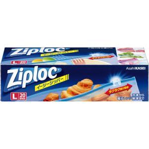 まとめ売り 1カートン12箱入り 旭化成ホームプロダクツ Ziploc ジップロックイージージッパー L 20枚入 ozaki