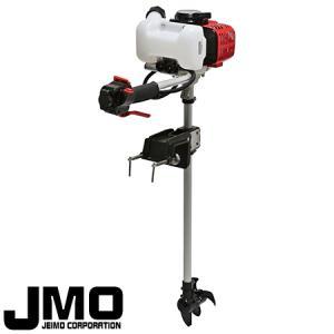 ジェイモ(JMO) 1.2馬力船外機 SP-1 PLUS トランサムXS