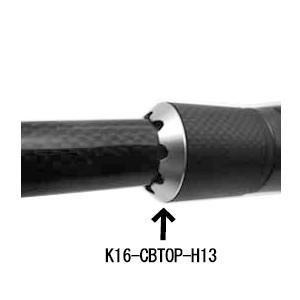 マタギ(Matagi) リールシートリング K16-CBTOP-H13 K16カーボン/アルミリング用トップリング /クリックポスト発送可能 (お取り寄せ) ozatoya