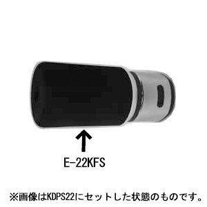 マタギ(Matagi) KDPS22用フロントグリップ ストレートタイプ E-22KFS (お取り寄せ)