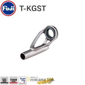 ■T-KGST4.5  糸絡みしにくい傾斜ブリッジつきの最軽量トップ。 リングの高さがティップガイド...