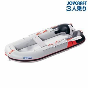 ゴムボート 3人乗り ジョイクラフト ワンダーマグ250(超高圧電動ポンプ無)|ozatoya