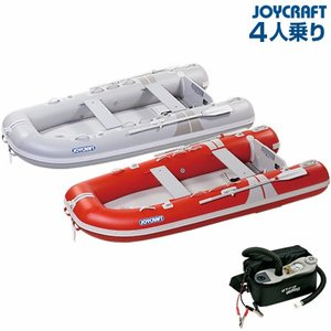 ゴムボート 4人乗り ジョイクラフト フリード305(予備検査無)|ozatoya