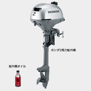 ジョイクラフト JEX-315W SS+ホンダ2馬力船外機セット(携行缶・ランチングホイール付) サマーセール ozatoya 02