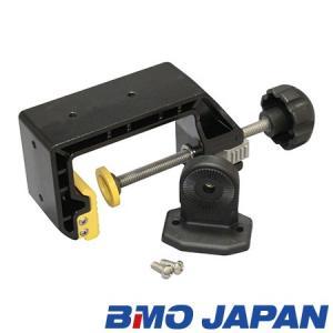 BMOジャパン BM-A5CP-G クランプベース(ギア)|ozatoya