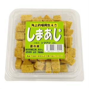 魚かし 海上釣堀用生エサ しまあじ ※クール便利用(216円)|ozatoya