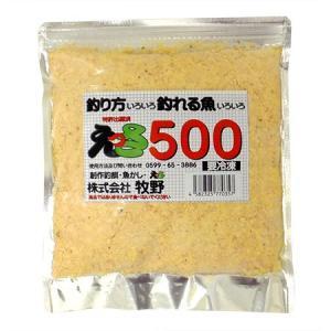 魚かし 海上釣堀用生エサ えっさ500 ※クール便利用(216円)|ozatoya