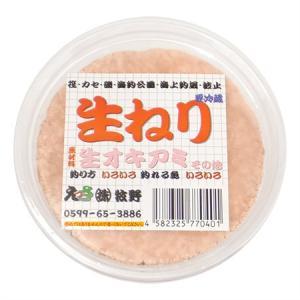 魚かし 海上釣堀用生エサ 生ねり ※クール便利用(216円)|ozatoya