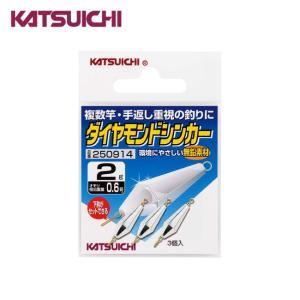 カツイチ ダイヤモンドシンカー /クリックポスト対応 ozatoya