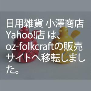 鳩の置物 シュガーポット 鳩の砂糖壺(シュガーポット) 大 すの・くらふと おしゃれなカフェのインテリアに|ozawa-shoten
