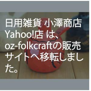 鳩の工芸品 置物 おもてなし プレゼント 鳩の砂糖壺 シュガーポット 小 オシャレなカフェのインテリアに|ozawa-shoten