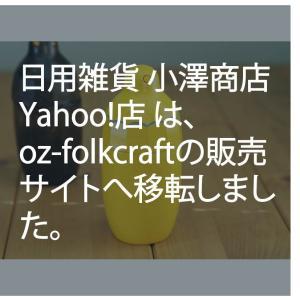 鳩の工芸品 置物 おもてなし プレゼント 鳩のスティックシュガー入れ すの・くらふと 春原 敏之 オシャレなカフェのインテリアに|ozawa-shoten