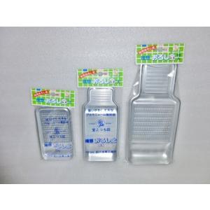 レトロなおろし金 実用的 理想卸金 大 前川金属|ozawa-shoten