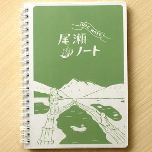 尾瀬ノート(日本語版)-限定生産-|ozenote-ichise