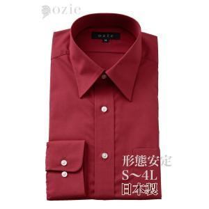 綿の混率が高いダークトーンの形態安定レギュラーカラーシャツ。お手入れが楽といった点から、制服や衣裳に...