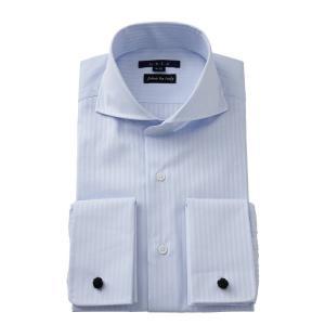 ワイシャツ メンズ 長袖 ホリゾンタルカラー スリム ブルー 青 イタリア製生地 ダブルカフス ビジネスシャツ ドレスシャツ 大きいサイズ おしゃれ ozie