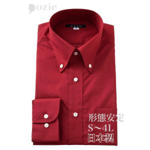 ワイシャツ メンズ 長袖 レッド 赤 ボタンダウン 形態安定 日本製 ドレスシャツ ビジネスシャツ おしゃれ ユニフォーム 衣装|ozie