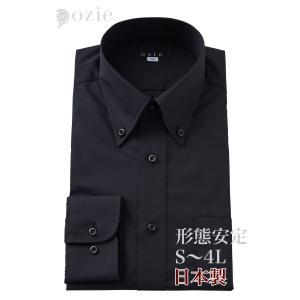 ワイシャツ メンズ 長袖 ブラック 黒 ボタンダウン 形態安定 日本製 ドレスシャツ ビジネスシャツ おしゃれ ユニフォーム 衣装|ozie