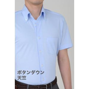 半袖ポロシャツ メンズ ビズポロ スリム ブルー 青 ボタンダウン クールマックス イージーケア 春夏 カジュアルシャツ ドレスシャツ 涼しい 吸湿速乾 おしゃれ|ozie