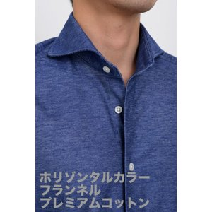 ポロシャツ メンズ ビズポロ ニット ニットシャツ スリム ブルー 青 プレミアムコットン ジャージー ネルシャツ イージーケア ノーアイロン ホリゾンタル|ozie