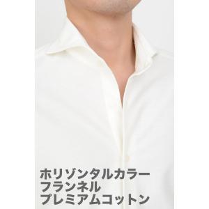 ポロシャツ メンズ ビズポロ ニット スリム ホワイト 白 ネルシャツ イージーケア ノーアイロン ホリゾンタルカラー 無地 大きいサイズ おしゃれ|ozie