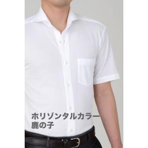 半袖ポロシャツ メンズ ビズポロ スリム ホワイト 白 ホリゾンタルカラー クールマックス イージーケア 春夏 カジュアル ドレスシャツ 涼しい 吸湿速乾 おしゃれ|ozie