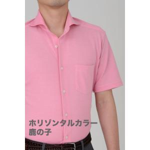 半袖ポロシャツ メンズ ビズポロ スリム ホリゾンタルカラー クールマックス イージーケア 春夏 カジュアル ドレスシャツ 涼しい 吸湿速乾 おしゃれ ピンク|ozie