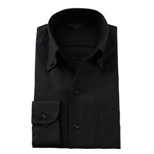 ワイシャツ メンズ 長袖 スリム ビジネスシャツ Yシャツ カッターシャツ ボタンダウン スキッパーシャツ イタリアンカラー おしゃれ 大きいサイズ 小さいサイズ|ozie